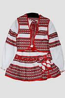 Вишитий костюм для дівчинки: Гуцулка 8