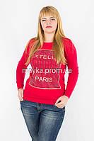 Джемпер со стразами Paris вязаный р.48-52 цвет красный Y949
