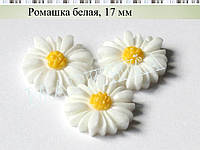 Хризантема  белая, 17мм