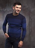 Осенний темно-синий мужской свитер турецкого производства
