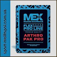 MEX Nutrition Arthro Pak Pro 30 пак