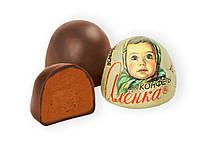 Шоколадные конфеты Аленка крем - брюле фабрика Красный Октябрь