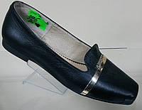 Туфли женские El passo 962