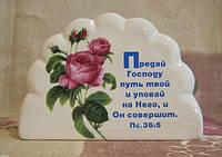 Салфетница (кавказская роза), фото 1