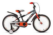 """Велосипед детский Ardis Fitness BMX 20"""""""