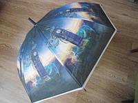 Зонт зонтик непрозрачный трость, полуавтомат