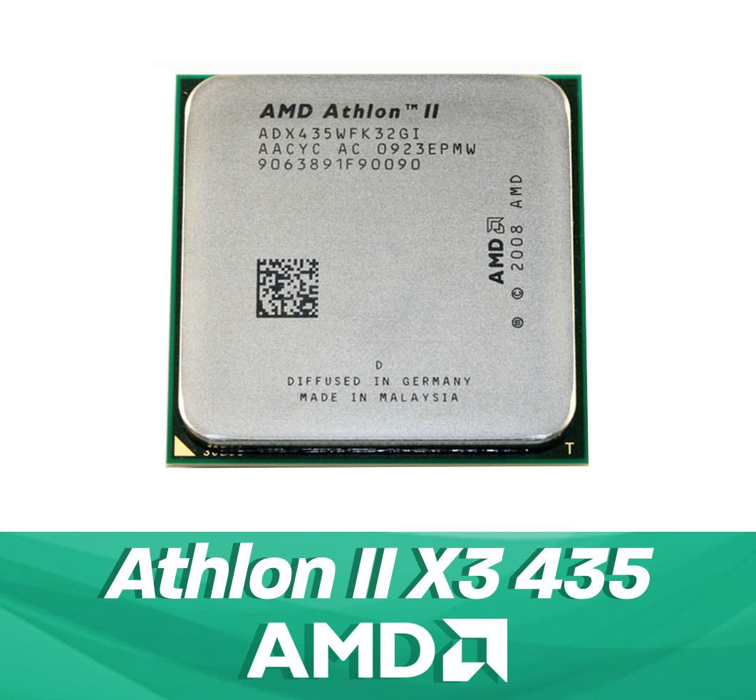 Процессор AMD Athlon II X3 435