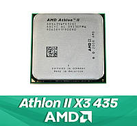 Процессор AMD Athlon II X3 435