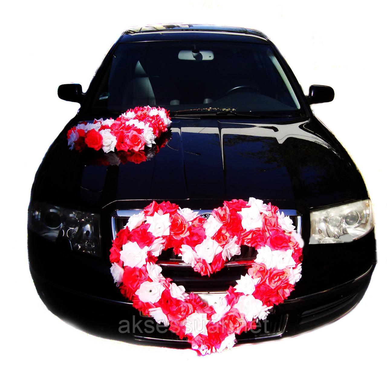 Набор украшений на свадебную машины
