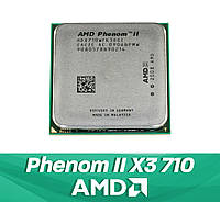 Процессор AMD Phenom II X3 710 (AM3/2.6GHz/6M/95W)