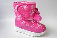 Сапожки детские зимние для девочки Hengji (25-30) X 7-1 розовый