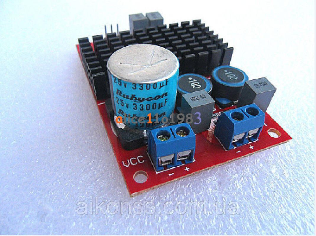 12V-24V TPA3116 100W Цифровий моно підсилювач УНЧ