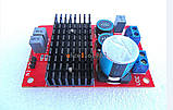 12V-24V TPA3116 100W Цифровий моно підсилювач УНЧ, фото 4