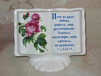 Сувенир книга (кавказская роза)