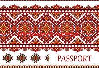 Обложка на паспорт. От 8 грн.!