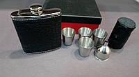 Набор фляга и 4 стаканчика подарочная F3-508