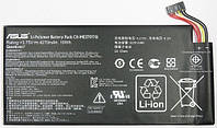 Аккумулятор на Asus C11-ME370T (ME370 Google Nexus 7), 4325mAh