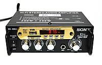 Усилитель Sony SN-666U