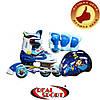 Доставка бесплатно! Роликовые коньки для детей Eco Set Amigo Sport, XS(28-31), синие