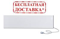"""Инфракрасный обогреватель UDEN-250 """"универсал"""" Купить Цена"""