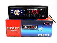 Автомагнитола Sony 1044Р + ПАРКТРОНИК!