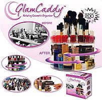 Акриловый органайзер для косметики настольный Glam Caddy на 200 предметов
