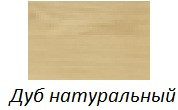 """Стол раскладной """"Хилтон"""" Мебель-Сервис"""