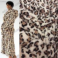 Женский длинный махровый халат Леопард S-XL размеры