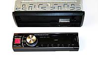 Автомагнитола Pioneer 1093