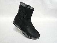 Зимние мужские кожаные ботинки сапоги Silver, фото 1