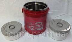 """Качественный детский термос, пищевой (1,5 л), цвет розовый, ТМ """"S&T"""", фото 3"""