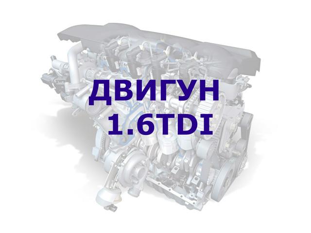 Свічки розжарювання VW Caddy III 1.6TDI 10-