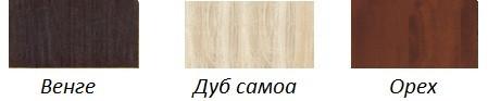 """Стол обеденный """"Визит"""" Мебель-Сервис"""
