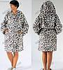 Женский  махровый халат средней длины Леопардовая расцветка S-XL размеры