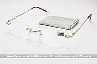 Очки для зрения с диоптриями (+/-) в безободковой оправе