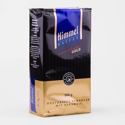 Кофе молотый Himmel Kaffee Gold 500грам Германия, фото 2