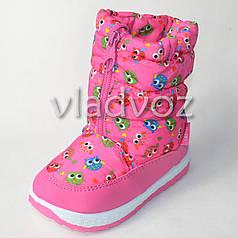 Модные дутики на зиму для девочки сапоги розовые совушки 26р.