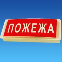 """Сирена """"Сержант"""" 220В (С-07С-220) оповещатель светозвуковой с информационным табло"""