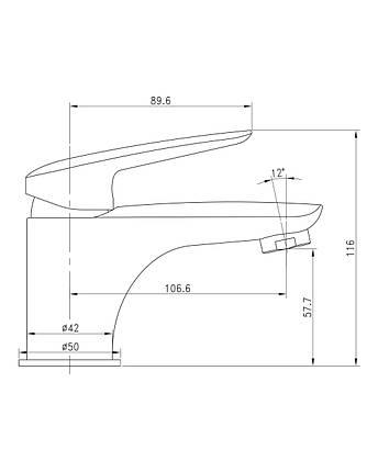 Смеситель для раковины с донным клапаном, хром, 35 мм IMPRESE PRAHA new (05030PP), фото 2