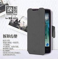 Чехол-книжка Mofi для телефона Lenovo A820 серый