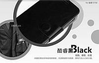 Чехол-книжка MOFI для телефона Lenovo S750 чёрный