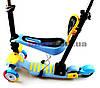 Самокат детский Scooter Утенок 5 in 1 сидушка корзинка родительская ручка плавающее колесо  Голубой (2T1030/WL/BL), фото 4