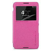 Кожаный чехол-книжка Nillkin Sparkle для Sony Xperia E4 розовый