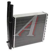 Радиатор отопителя ВАЗ 2111 (алюм.) (пр-во ПРАМО, г.Ставрово)