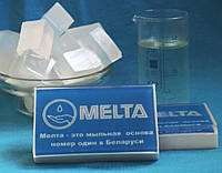 Мыльная основа  Melta Clear,Белоруссь