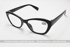 Небольшие очки для зрения с диоптриями (+). Лисички