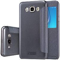 Кожаный чехол-книжка Nillkin Sparkle для Samsung J710F Galaxy J7 (2016) черный
