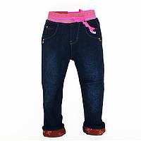 Утепленные джинсы свободного кроя для девочек Merkiato на флисе