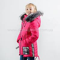 Зимняя куртка для девочки Ника, новинки зима 2017-18, фото 1