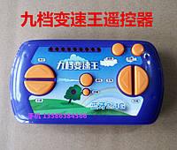 Пульт д/у 2.4GHz для детского электромобиля Синий